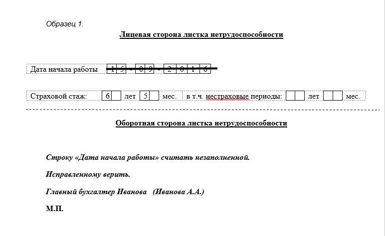 oshib-bol1